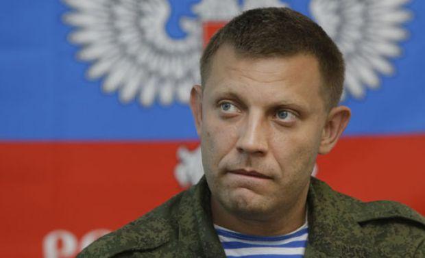 Objavljen snimak pogibije Zaharčenka (uznemirujući video)