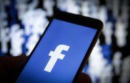 Možete li znati ko vam gleda profil na Facebooku?