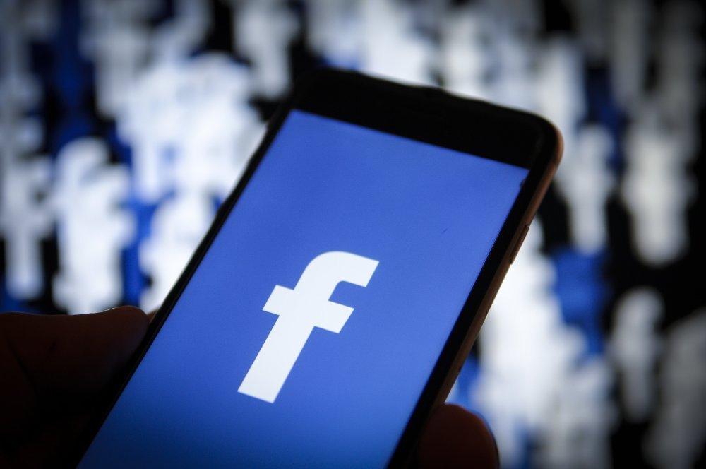 Photo of Možete li znati ko vam gleda profil na Facebooku?