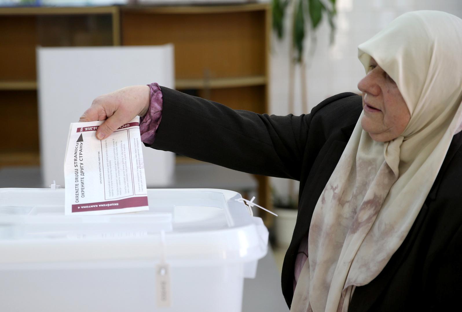 Photo of Uoči izbora Bošnjake u džamijama pozvali da glasaju za Komšića