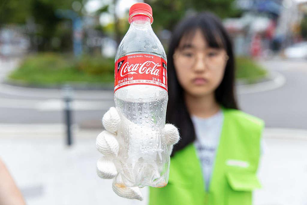 """Photo of """"Koka kola"""", """"Pepsi"""" i """"Nestle"""" prave najviše plastičnog otpada"""