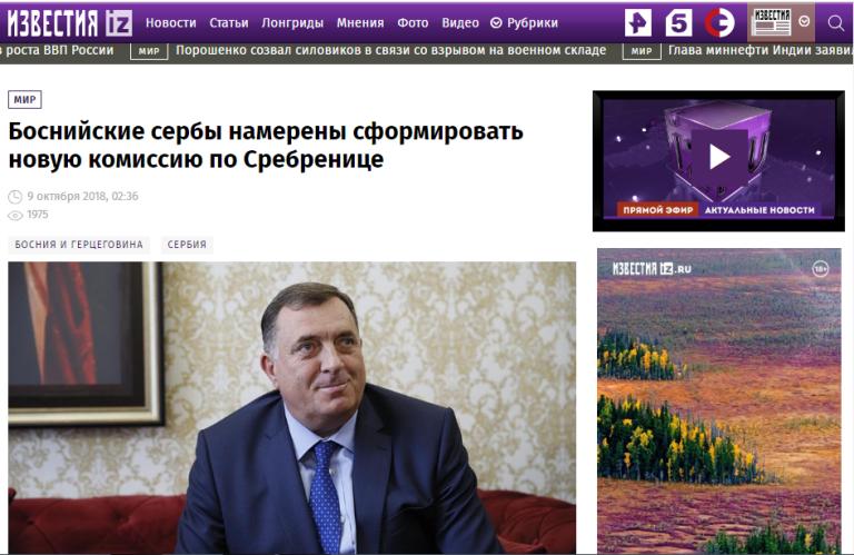 """Photo of DODIK ZA RUSKU """"IZVESTIJU"""": Po stupanju na dužnost iznijeću inicijativu o priznavanju Krima dijelom Rusije"""