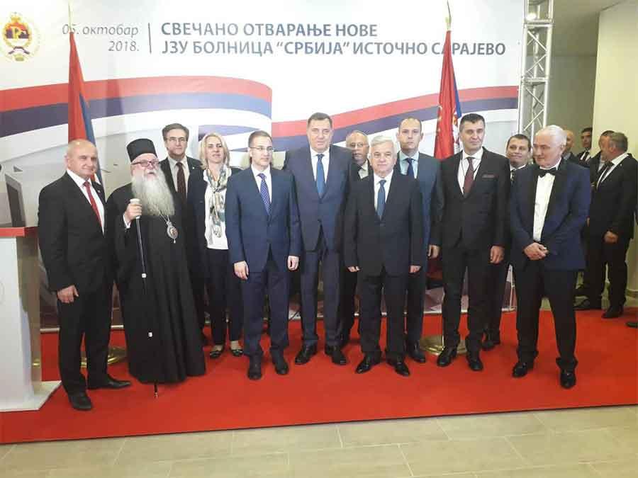 Vučić obećao još snažniju podršku Srbije Srpskoj