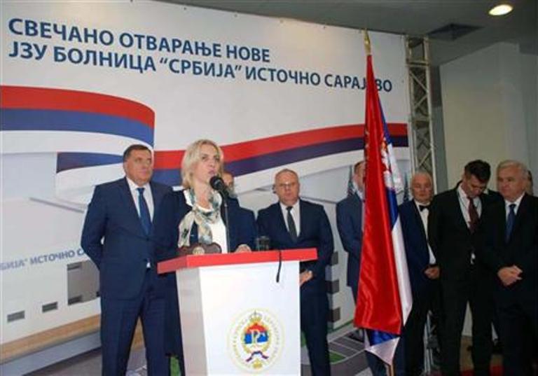 "Photo of Bolnica ""Srbija"" – dokaz uspjeha Vlade Srpske"