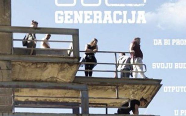 Bioskop Doma omladine - RE Generacija