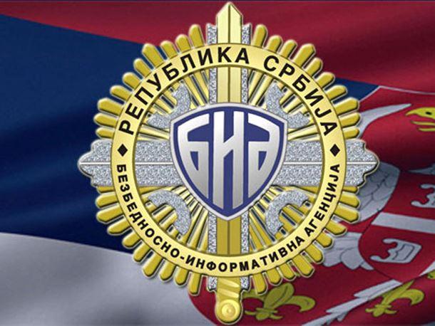 Photo of BIA spriječila teroristički napad u Srbiji
