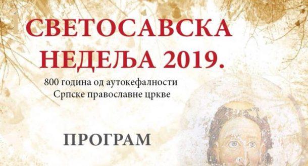 Večeras počinje Svetosavska nedelja