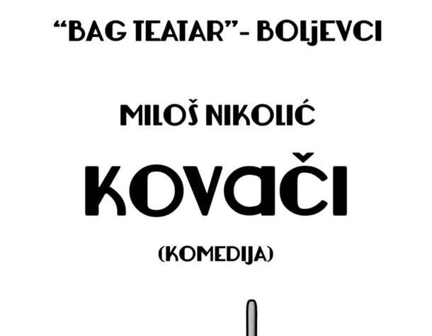 """Photo of Pozorišna predstava """"Kovači"""" sutra pred zvorničkom publikom"""