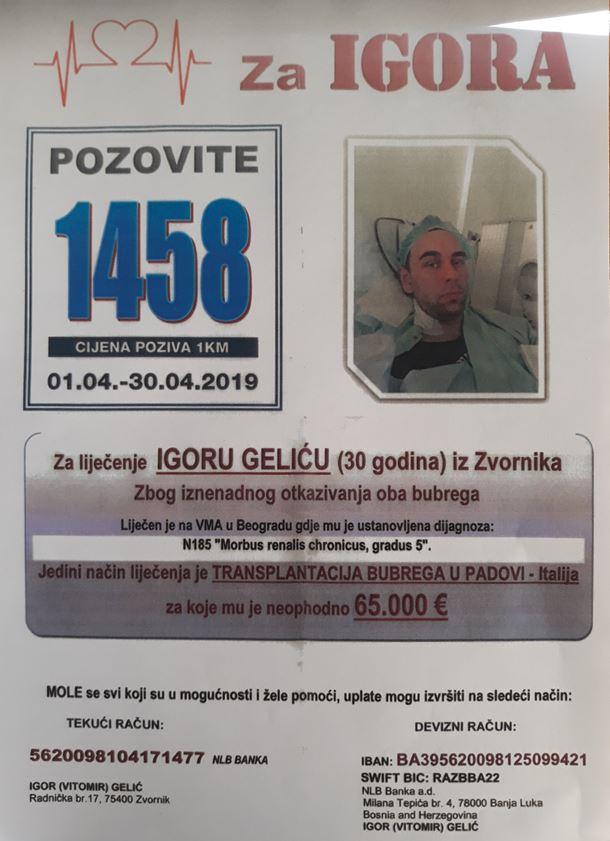 Photo of Pomozimo mladom Zvorničaninu Igoru Geliću da prikupi sredstva za liječenje