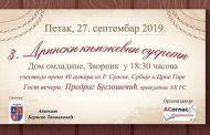 """U petak """"Drinski književni susreti"""""""