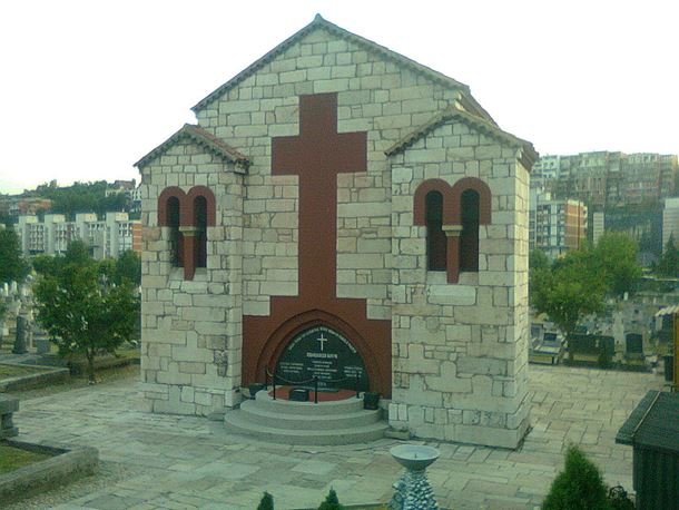 Photo of Na Miholjdan osveštanje kapele Vidovdanskih heroja