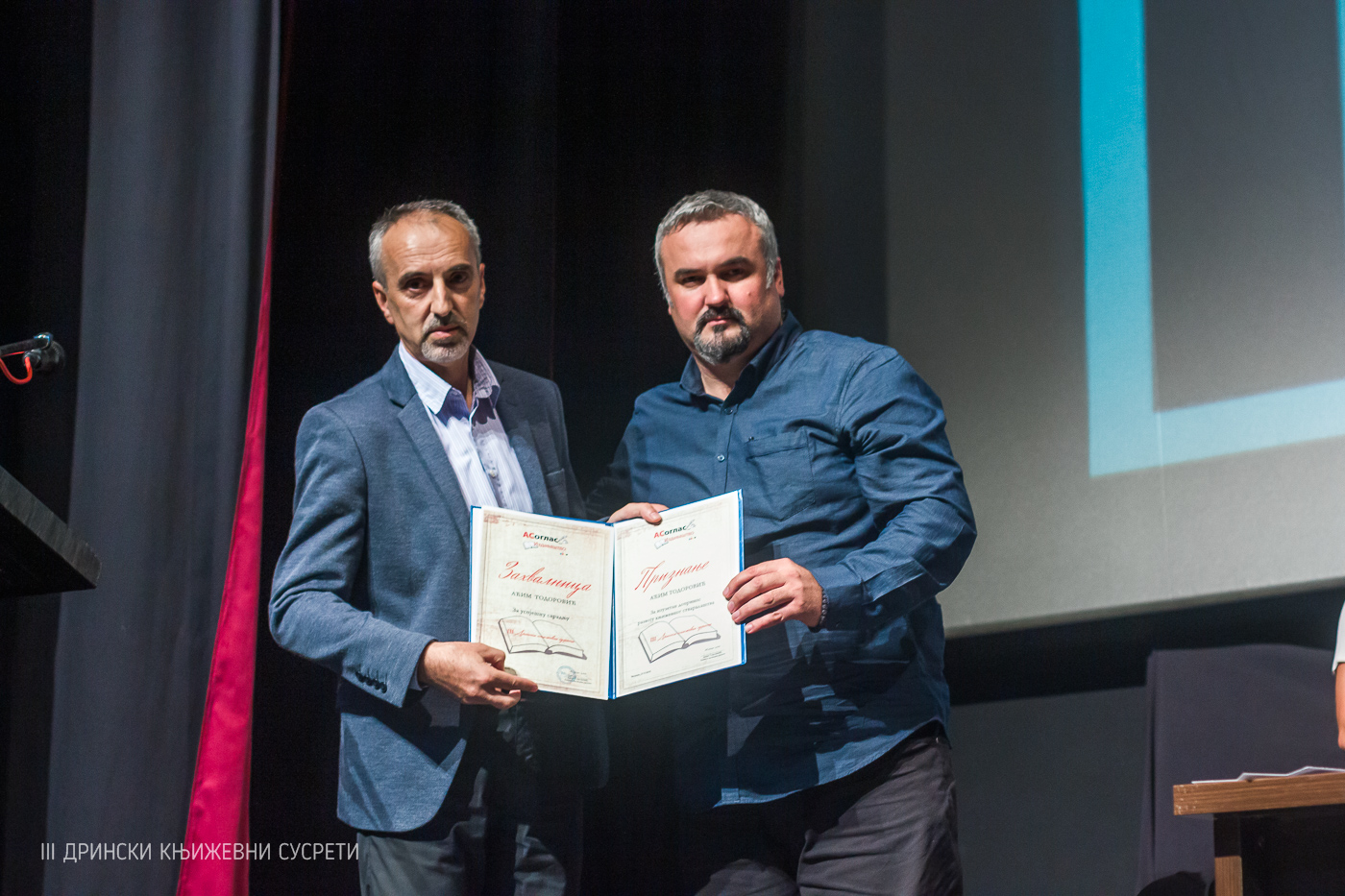 """Photo of Održani treći """"Drinski književni susreti"""" (foto)"""