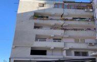 Ima li veze između zemljotresa u BiH i Albaniji?