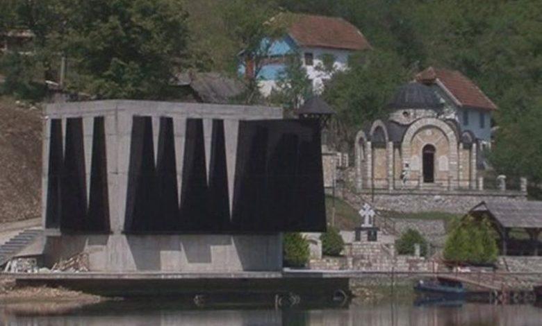 Photo of Parastos za 6.000 Srba ubijenih u Starom Brodu