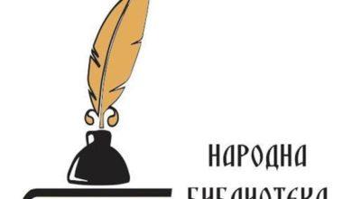 Photo of Humani gest Narodne biblioteke u Zvorniku