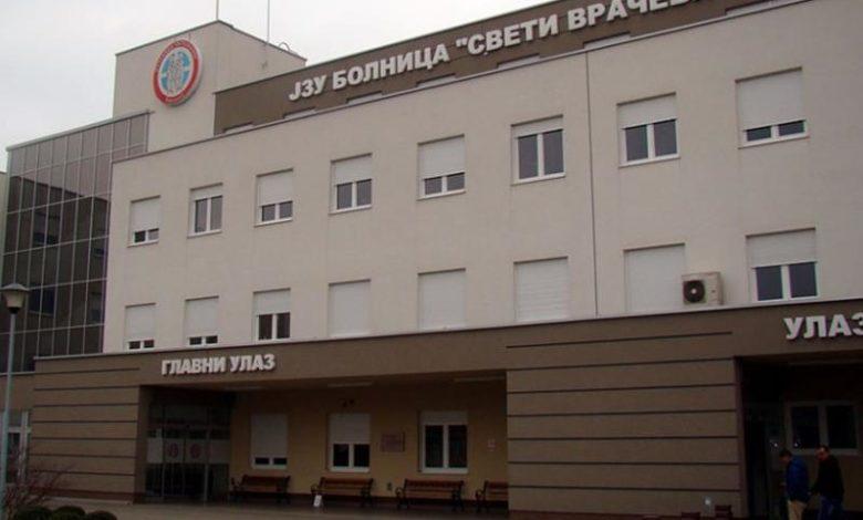 Photo of Krizni štab: Potrebno proširenje kovid bolnice u Bijeljini