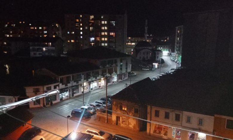 Photo of Imena zvorničkih ulica koja pripadaju prošlosti