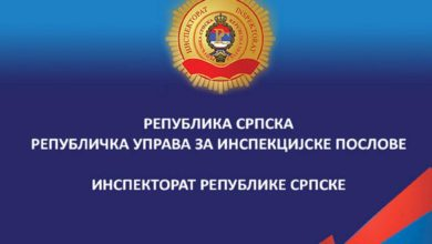 Photo of Inspektorat Republike Srpske: Šta donosi sporazumni raskid ugovora o radu