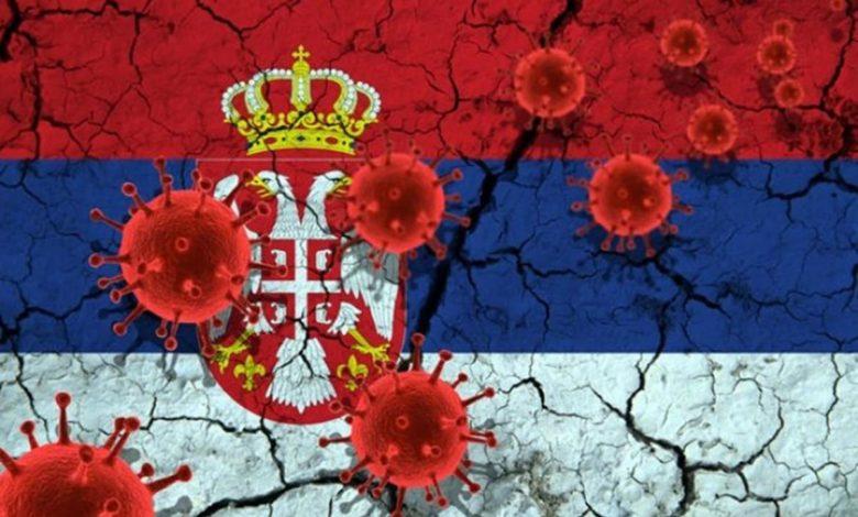 Photo of Drastično povećanje broja oboljelih od virusa korona u Srbiji