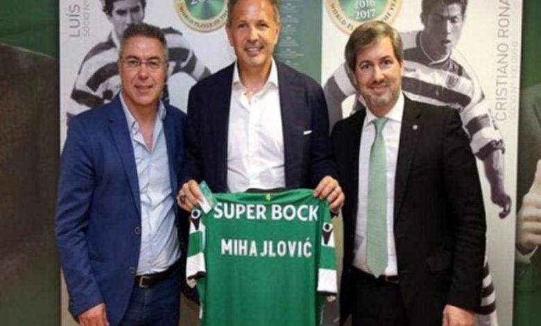 Photo of Mihajloviću od Sportinga tri miliona evra