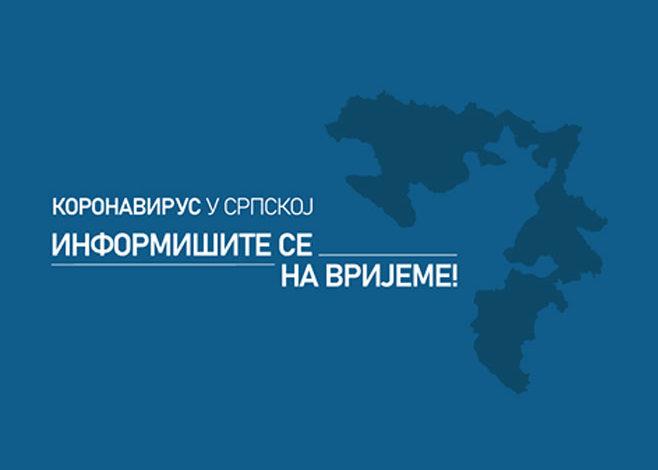 Photo of Vlada Srpske kreirala novu internet stranicu
