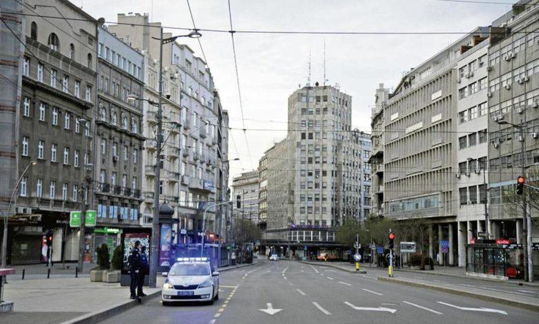 Photo of Proglašena vanredna situacija u Beogradu