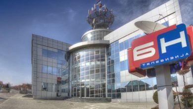 Photo of BN TV ometa provođenje odluka institucija Srpske
