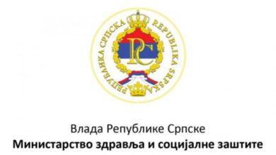Photo of Opštine i gradovi u Srpskoj dužni da donesu restriktivnije mjere
