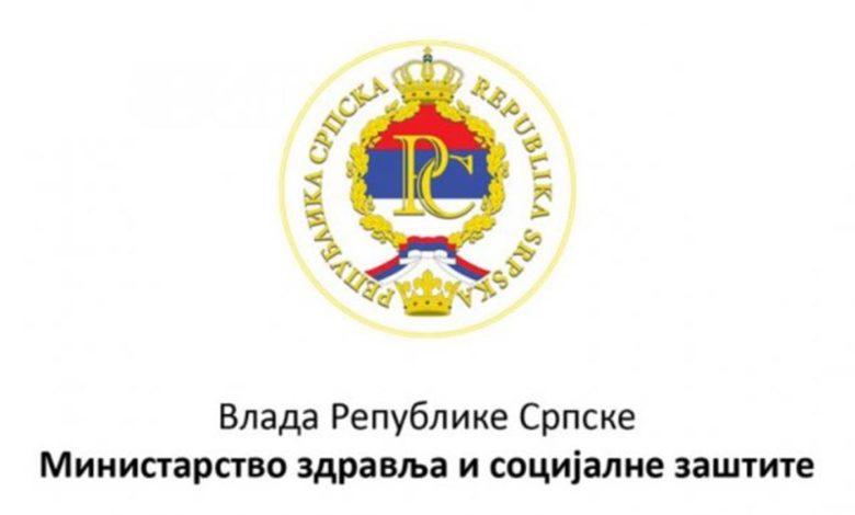Photo of U Srpskoj nova tri slučaja; Ukupno 302 zaraženih