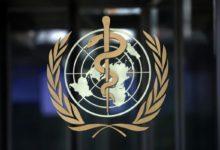 Photo of Pandemija korone se pogoršava – izdato uputstvo šta treba raditi
