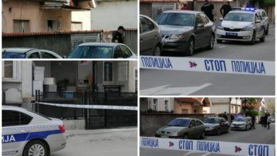 Photo of Otkriven motiv krvavog masakra u Leskovcu?