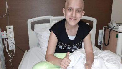 Photo of Zvornik: Ajla Lupić zbog nastavka liječenja treba našu pomoć. Cijeli život se bori sa teškom bolešću