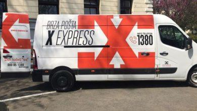 Photo of X express postaje najveća brza pošta na prostoru BiH