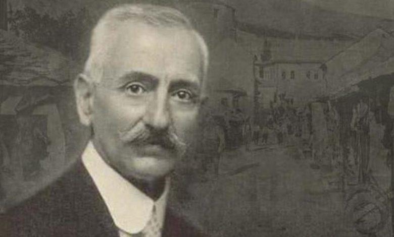 Photo of Pjesnik i patriota