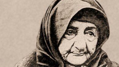 Photo of Prva žena serijski ubica u Srbiji: Baba Anujka