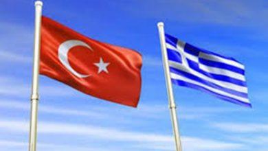 Photo of Sukob Grčke i Turske oko njive – Amerika zauzela stranu