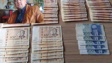 Photo of Saslušan inspektor Poreske uprave RS: U knjizi o moralu krio 21.400 evra