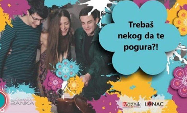 Photo of Omladinska banka BiH – Među projektima i dva iz Zvornika