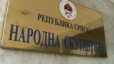 Photo of Konsultativni sastanak Kolegijuma NSRS