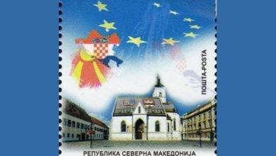 Photo of Srbija uručuje PROTESTNU notu Makedoncima zbog poštanske marke: Otpravnik poslova ambasade hitno pozvan u MSP