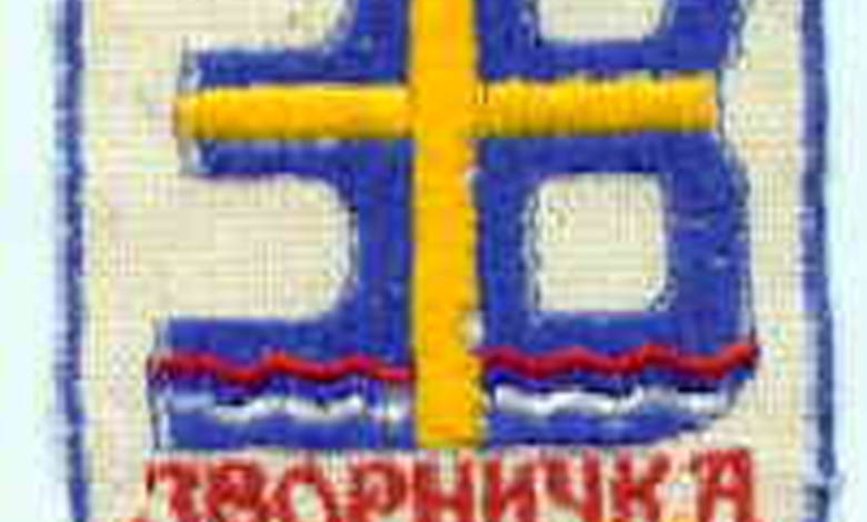 Photo of Obilježeno 28 godina od formiranja Zvorničke brigade