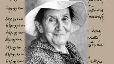 Photo of Poezija Desanke Maksimović ipak ostaje u školskom progamu