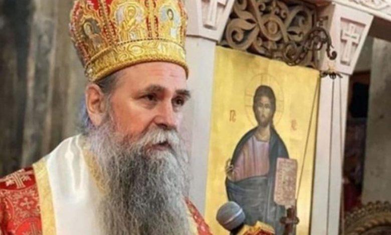 Photo of Mitropolit Joanikije o Rezoluciji Skupštine Crne Gore: A gdje su Jasenovac, Jadovno…?