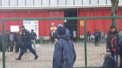 Photo of Policija i specijalci upali u kamp Bira