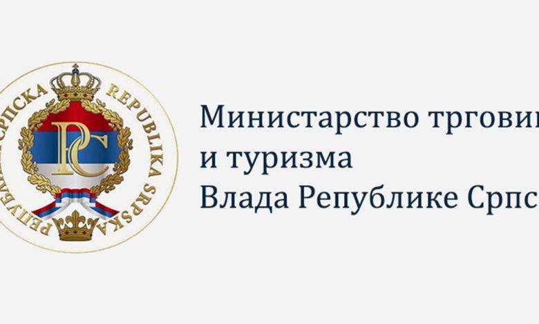 Photo of Počele prijave za besplatne vaučere u Srpskoj