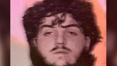 Photo of Muškarac iz BiH ranjen u SAD pod istragom zbog veza s terorizmom