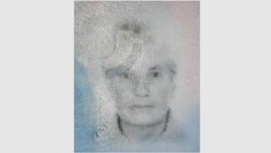 Photo of Pronađeno nestalo lice na području Milića