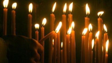 Photo of Danas su duhovske zadušnice: Šta svaki pravoslavac mora da uradi