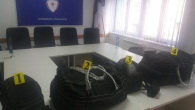Photo of U sačekušu fočanske policije upalo šest lica