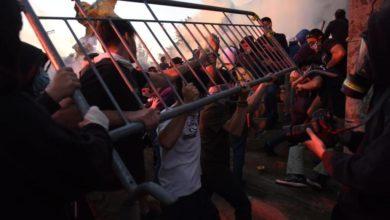 Photo of I večeras demonstracije u Beogradu